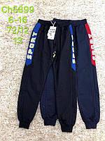 Спортивные штаны для мальчиков оптом, S&D, 134-164 см,  № CH-5899