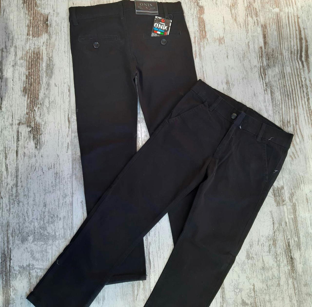 Детские джинсы 6-10 лет для мальчиков школьные черные Турция оптом