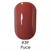 Гель-лак для ногтей Наоми 6ml Naomi Gel Polish 039