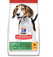 Hills puppy medium chicken для щенков средних пород - 14кг
