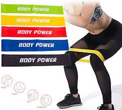 Набор эластических лент-эспандеров сопротивления из 5 шт фитнес резинки и ленты сопротивления