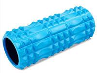 Роллер массажер для кросфита и йоги  Синий цвет