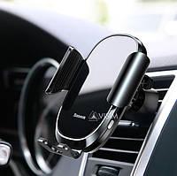 Автодержатель для смартфона с автоматическим зажимом Baseus Smart Car Mount SUGENT-ZN01 Black