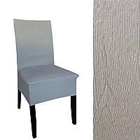 Плотные чехлы на любые стулья