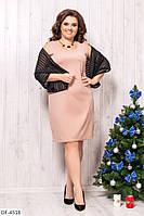 Приталенное платье + шифоновый шарф Размер: 50-52, 54-56, 58-60, 62-64 Арт:1162/1