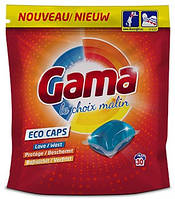 Капсули для прання білизни Gama Універсальні, 30 шт