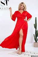 Летнее нарядное платье батальное в пол 50-52 54-56 58-60