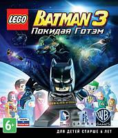 LEGO Batman 3: Beyond Gotham Xbox One - Покидая Готэм - русская версия (3442)