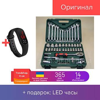 Набор инструментов 1/2 44pc