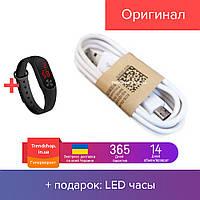 Кабель micro-USB шнур ECB-DU4AWE 1m без упаковки Белый