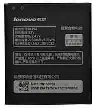 Аккумулятор для Lenovo A850/S880/S890/ A830/ K86 Оригинал