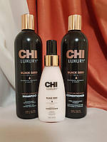 Набор 3 в 1 CHI LUXURY Black Seed Oil
