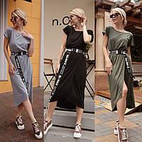 Платье с поясом,миди,с разрезом,3 цвета,42-44
