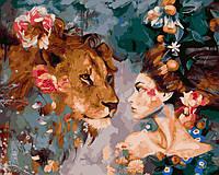 Картина по Номерам Девушка и лев 40х50см RainbowArt