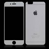 Защитное стекло (2in1) TG Premium Tempered Glass для iPhone 6/6S White Sparkle переднее + заднее