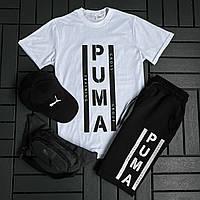 Комплект мужской летний Puma cross Шорты + Футболка бело-черный | Спортивный костюм летний Пума ТОП качества