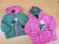 Куртка-вітровка д/д MIDIMOD Gold розм. 74, двостороння, малиновий-зелений 1шт Турція