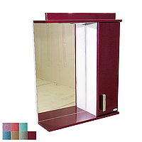 """Зеркало для ванной комнаты с подсветкой и шкафчиком """"Колибри"""" 55bm"""