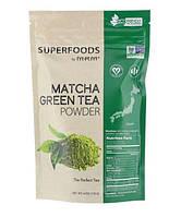 Зеленый чай матча MRM пудра 170 г