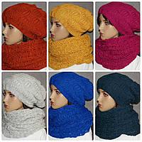 Женский набор шапка+шарф