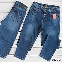 Джинсы мужские стильные модные Размеры: 31,32,33,34,36,38. Бойфренды батальные синие с царапками.