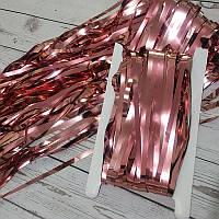 Шторка фольгированная для фотозоны розовое золото 1х2м