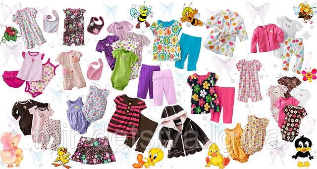 a1211f7bd36 Детская одежда оптом от украинских производителей. Статьи компании ...