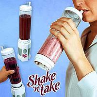 Блендер для приготовления  коктейлей Shake 'n Take
