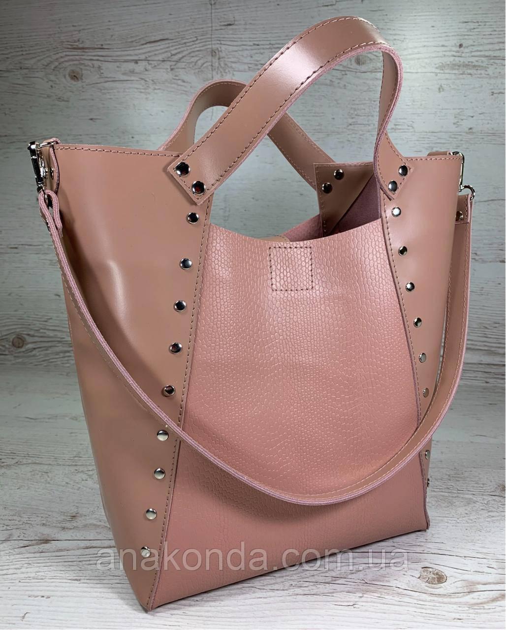 133 Натуральная кожа пудра Сумка женская-шоппер из натуральной кожи розовая женская сумка кожаная