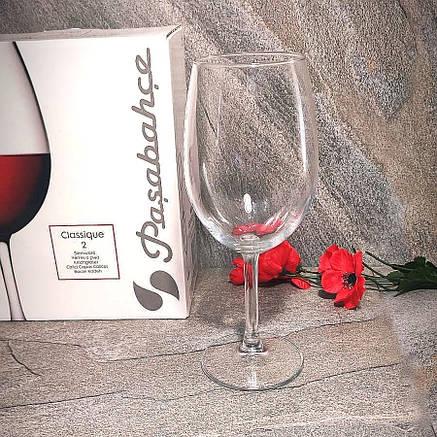 Набор классических бокалов для вина Pasabahce Классика 630 мл 2 шт (440153), фото 2