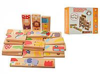 Деревянная игрушка Домино MD 2072 ( 2072-1)