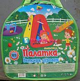 Палатка-пирамида  детская  108х83х83см, 5030 / 0053, фото 2