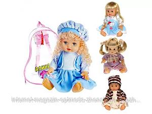 Музыкальная детская кукла пупс, пластик, текстиль, Высота куклы: 32см, 20х26х13 см, голубой, сирень