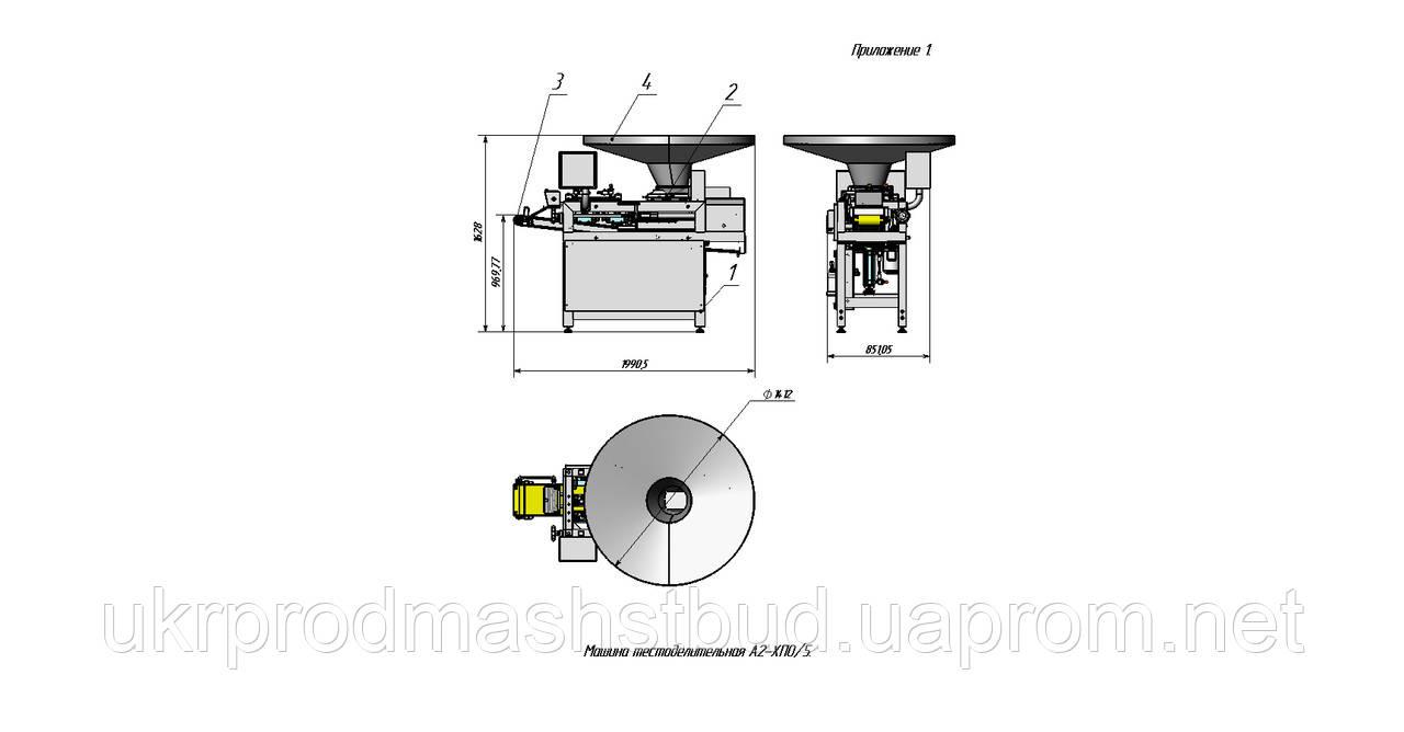Тестоделитель А2-ХПО/5 (вакуумный) на пневмоприводе