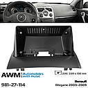Переходная рамка AWM Renault Megane (981-27-114), фото 6