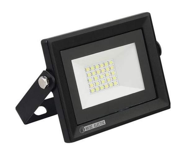 Светодиодный прожектор PARS 20W  зелёный (Horoz Electric)