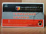 Таблетки Германская овчарка для потенции 10 шт уп, фото 3
