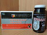 Таблетки Германская овчарка для потенции 10 шт уп, фото 5