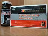 Таблетки Германская овчарка для потенции 10 шт уп, фото 7