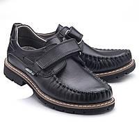 Ортопедические туфли для мальчика,кожаные.,на липучкахТурция.Theo Leo RN782 р.31-40 Черные