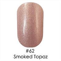 Гель-лак для ногтей Наоми 6ml Naomi Gel Polish 062