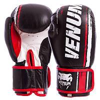 Перчатки боксерские кожаные на липучке VENUM Черно-белый MA-6749