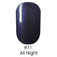 Гель-лак для ногтей Наоми 6ml Naomi Gel Polish 071