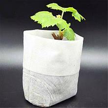 Мешочки для рассады тканевые, 30х30 см