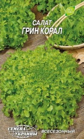 "Насіння салату Грін Корал, 1 г, ""Насіння України"", Україна"