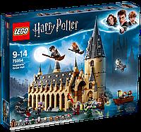 Lego Harry Potter Большой зал Хогвартса 75954