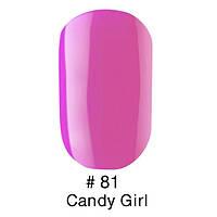 Гель-лак для ногтей Наоми 6ml Naomi Gel Polish 081