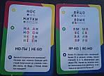 Буквар (Розвиваючі картки, 3+). Розумні картки, фото 3