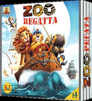 Детская настольная игра Зоорегата 800019 От 4-х лет