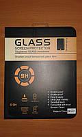Противоударное стекло Tempered Glass для iPad 2/3/4